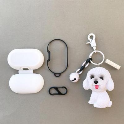 삼성 갤럭시버즈 플러스 1/2 오로라 파스텔 실리콘 케이스 귀여운 강아지 인형 키링 세트