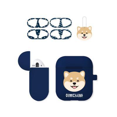 에어팟케이스 1 2세대 정품 에구시바 캐릭터 실리콘 충전 커버 키링 철가루스티커 세트