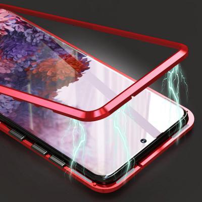 갤럭시S20 플러스 울트라 투명 글라스 강화유리 메탈 마그네틱 범퍼 하드 휴대폰 케이스