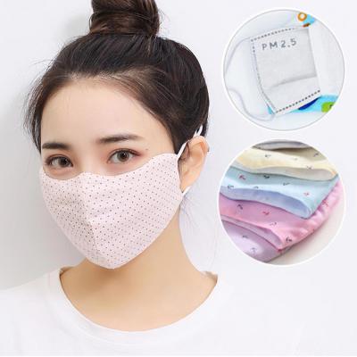3D 입체 패턴 밀착 면마스크 숨쉬기 편한/빨아쓰는 순면 마스크 귀걸이조절 흘러내림방지