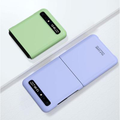 갤럭시Z플립 슬림핏 무지 단색 파스텔 컬러 스킨 무광 매트 하드 커플 휴대폰케이스 제트플립