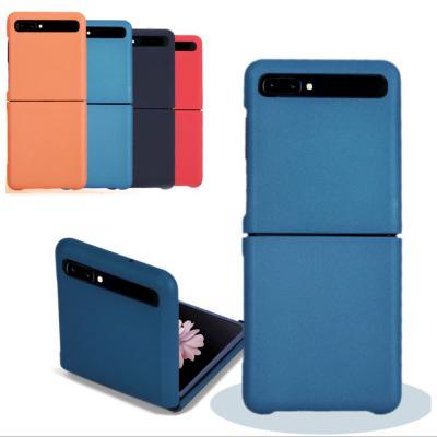 갤럭시Z플립 제트 슬림핏 안트글레어 매트 단색 무지 컬러 스킨 하드 커플 휴대폰 케이스