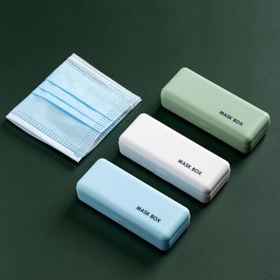 포켓 미니 휴대용 마스크 수납 보관 케이스 파우치 냄새 먼지 오염 방지 차단 보관함