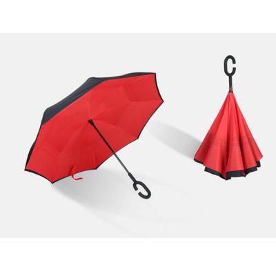 유니커블 C형 거꾸로 컬러 패턴 우산
