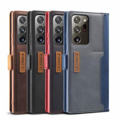 갤럭시노트20 노트20울트라 LC.IMEEKE 투톤 가죽 더블 카드 수납 다이어리 플립 커플 특이한 휴대폰 케이스