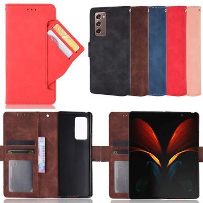 갤럭시 Z폴드2 5G 빈티지 컬러 레더 카드수납 포켓 지갑형 슬림 가죽 플립 커버 제트폴드2 휴대폰 케이스