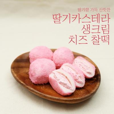 소부당 딸기카스테라 생크림치즈찰떡 10개