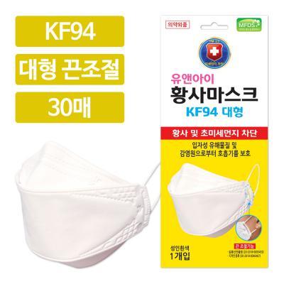 유앤아이 KF94 황사마스크 대형 끈조절 30매 화이트