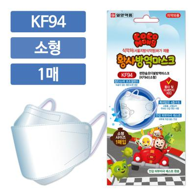 코코몽 KF94 편한숨오디널 황사방역마스크 소형 1매 화이트