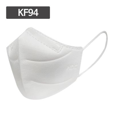 웰빙파인더스 KF94 황사마스크 먼지차단마스크