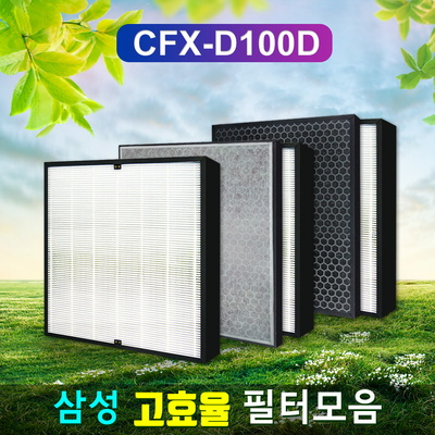 삼성공기청정기 AX34M5020wdd 필터 CFX-D100D 4종
