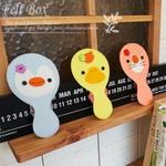 반제품 DIY kit 동글동글 동물손거울