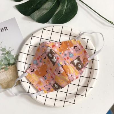 아동용 면마스크 만들기DIY 핑크톤(실바늘)마스크키트