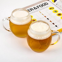 Borgonovo Sports Beer Mug (맥주잔) 0.5L (2P 4P)