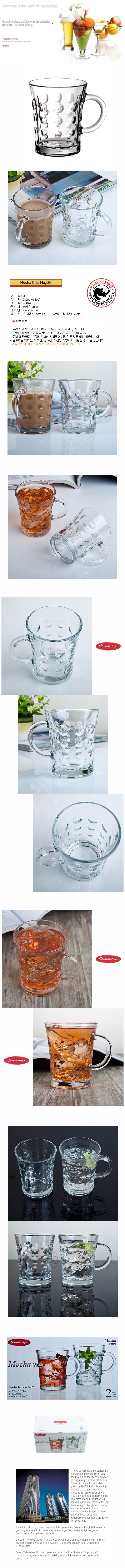 Mocha Chai Mug(머그잔) 2P - 더리빙샵, 10,500원, 머그컵, 머그컵 세트