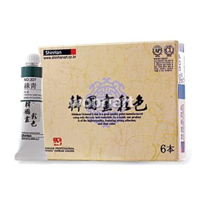 신한 한국화물감 낱색 (20ml)350 금