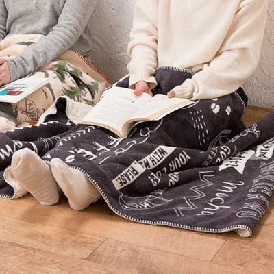 (Paquet) Nuage Blanket - Coffee