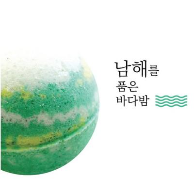 (배스밤)새벽동 그리운 남해바다