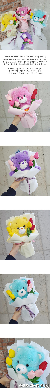 케어베어 인형꽃다발 튤립비누꽃 4컬러 - 바나나스푼_플라워, 25,000원, 조화, 꽃다발/꽃바구니