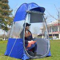 암산코리아 원터치 방풍 방수 낚시 텐트 일인용 싱글