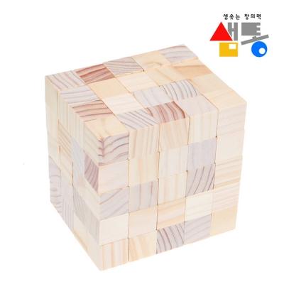 샘통 쌓기나무 2.5cm 100p(미송)
