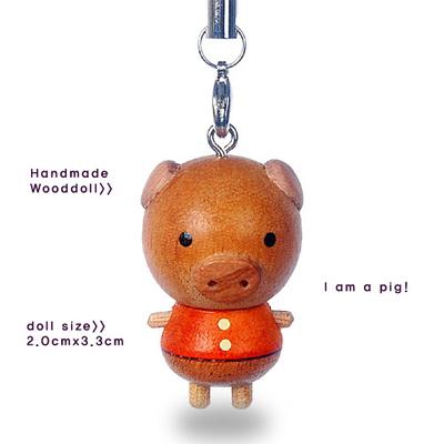 나무인형폰줄-돼지