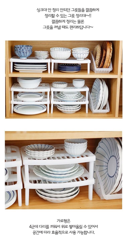 그릇정리대 접시꽂이 (2타입) - 비다하우스, 4,200원, 주방정리용품, 접시 꽂이