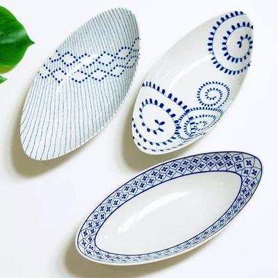 오벌볼 카레덮밥 그릇