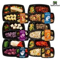 오후의 도시락 체중조절 다이어트 식단 도시락 6종 12팩