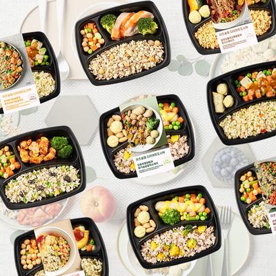 이츠슬림 다이어트 도시락 곤약닭가슴살밥과 핫커리닭가슴살큐브 5팩