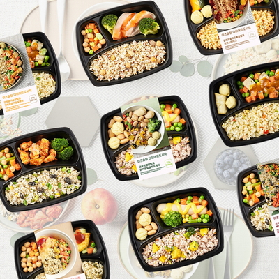 이츠슬림 다이어트 도시락 시래기표고밥과 오믈렛 5팩