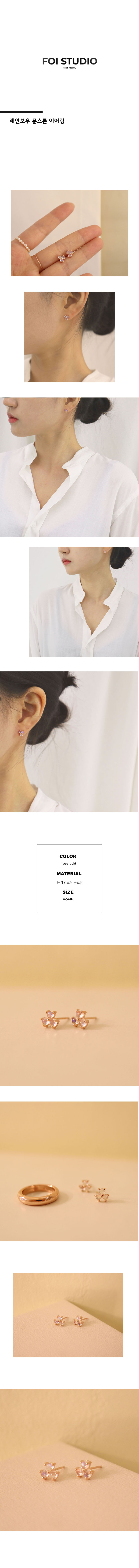 (925실버 원석귀걸이) 레인보우 문스톤 이어링 - 포이스튜디오, 39,900원, 진주/원석, 볼귀걸이