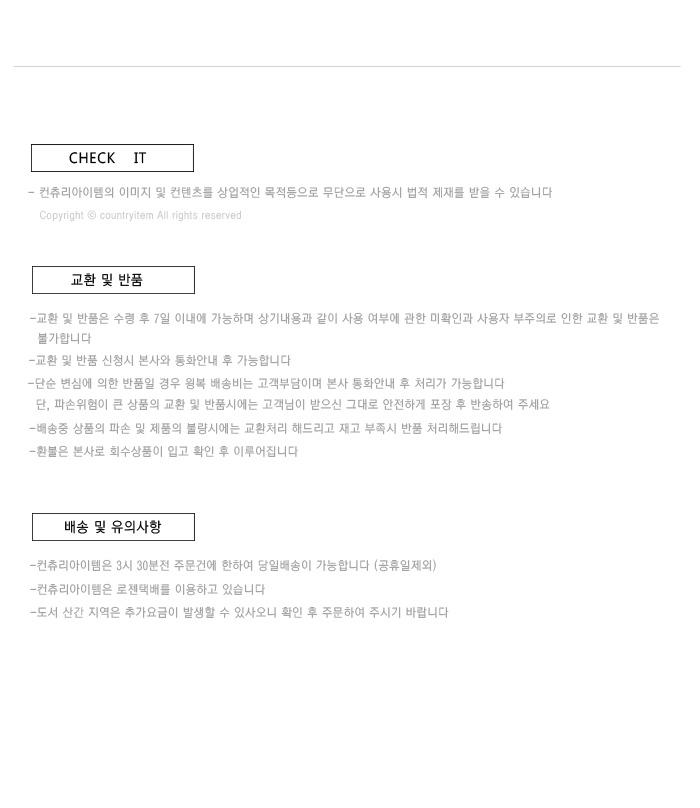 아이보리 키장식 우드 수납함 - 컨츄리아이템, 9,800원, 장식소품, 소품케이스
