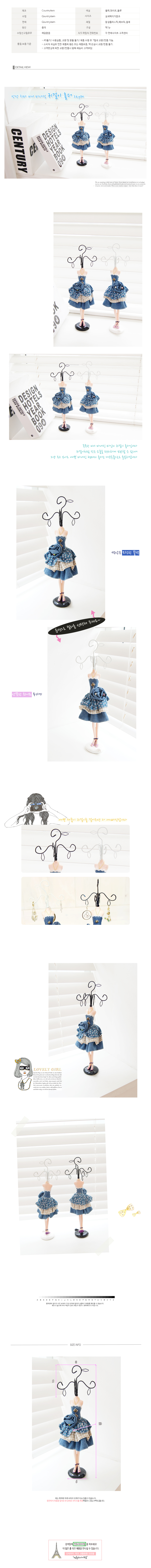 캉캉 치마 미니 마네킹 귀걸이 홀더 2type - 컨츄리아이템, 16,800원, 보관함/진열대, 주얼리진열대