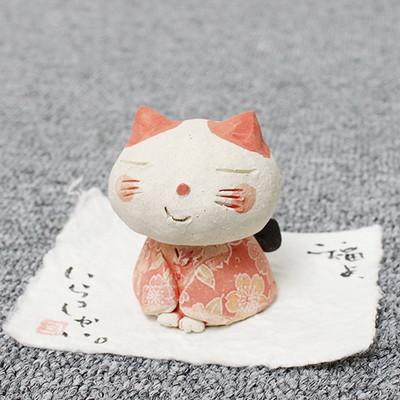 복아 어서오세요 기모노 고양이