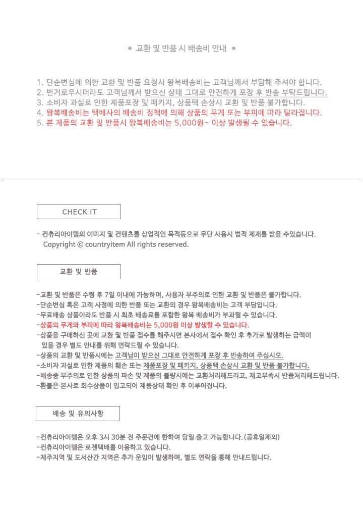 브로드웨이 서랍 라벨 박스 - 컨츄리아이템, 17,200원, 정리/리빙박스, 소품정리함