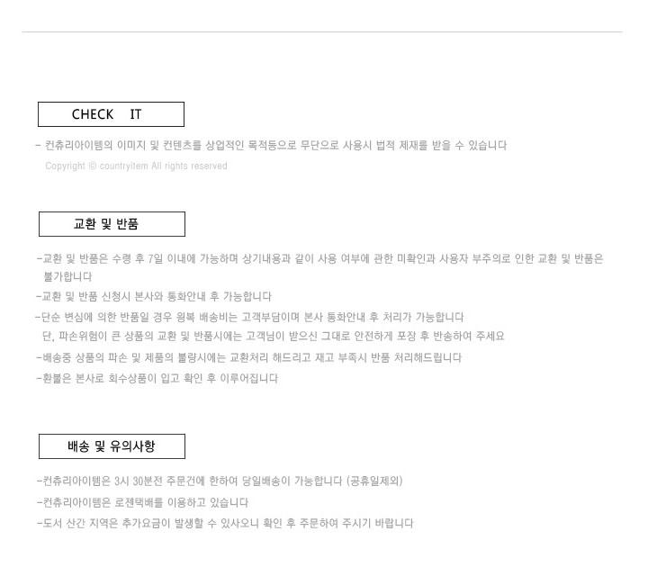 노랑 우산 프로방스 가족오리 - 컨츄리아이템, 19,800원, 장식소품, 기타 소품