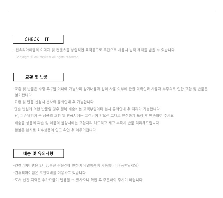 핸드메이드 불공 미니 스님 2종 - 컨츄리아이템, 6,700원, 장식소품, 도자기류