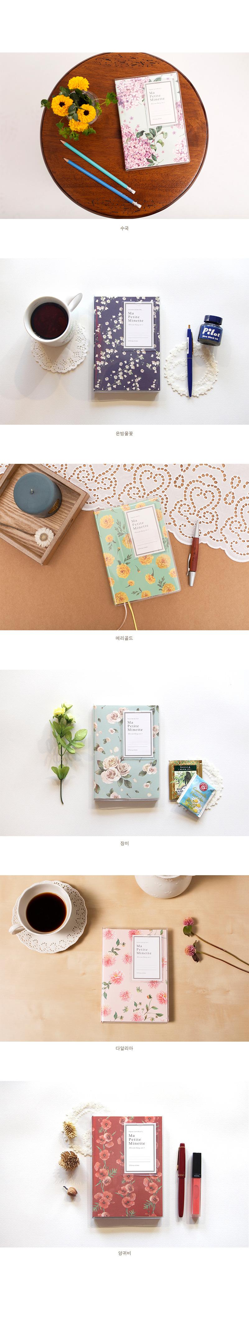 Blossom Diary Ver.2 - 플라잉웨일즈, 10,000원, 만년형, 심플/베이직
