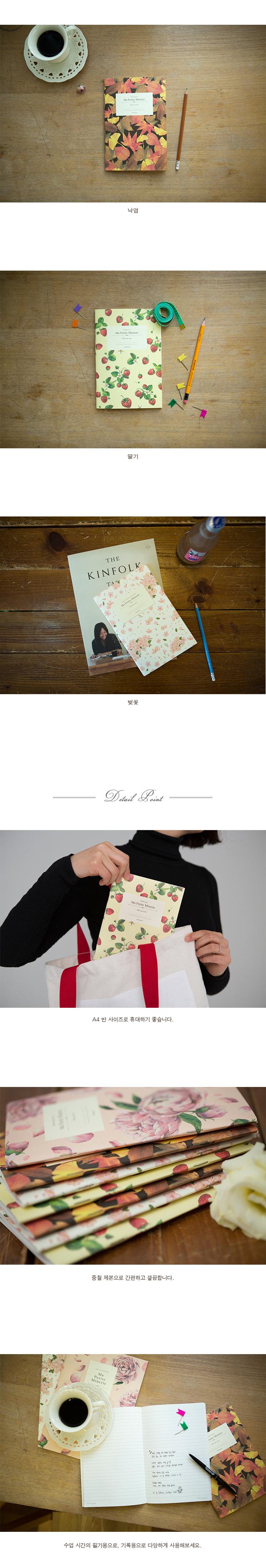 Blossom Note_L ver.2 - 플라잉웨일즈, 2,800원, 베이직노트, 유선노트