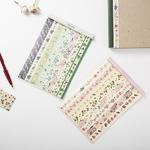 Floral Masking Sticker Set