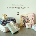 Flower wrapping book 2