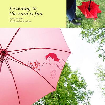 빨강머리앤 자동장우산