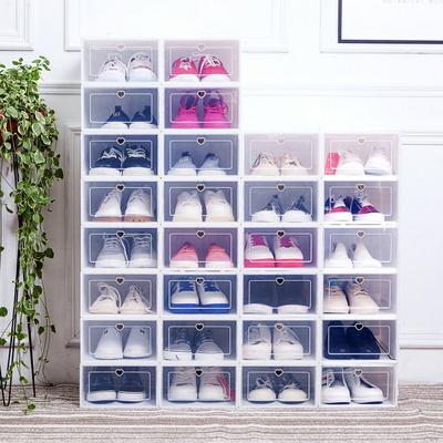 간편수납 신발정리함