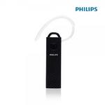 필립스 SHB1603 모노블루투스 5.0 통화+음악 이어셋