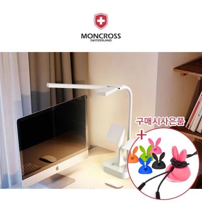 몽크로스 LED 무선 각도조절 충전 스탠드 사은품증정
