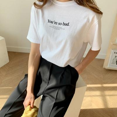 겟잇미 데일리 영어 프린팅 반팔 티셔츠
