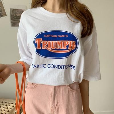 겟잇미 기본 나염 프린팅 영문 반팔 티셔츠