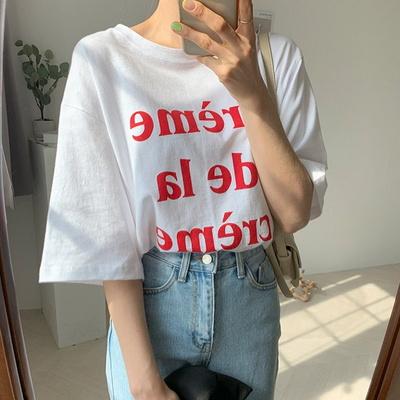 겟잇미 오버핏 반팔 박스핏 레터링티셔츠