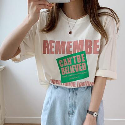 겟잇미 코튼 반팔 라운드 오버핏 티셔츠